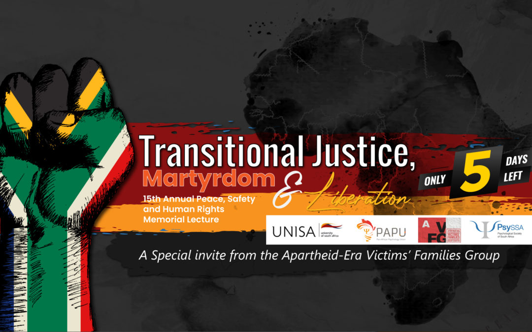 A Special Invite from the Apartheid-Era Victims Group by Imitiaz Ahmed Cajee